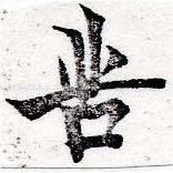 HNG050-0444