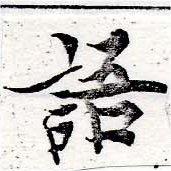 HNG050-0467