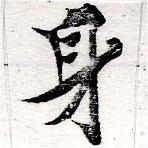 HNG050-0483