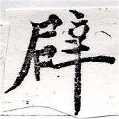 HNG050-0485