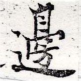 HNG050-0488