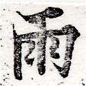 HNG050-0509