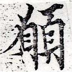 HNG050-0515