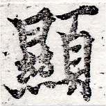 HNG050-0516