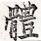HNG050-0522