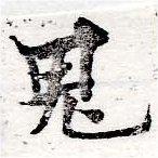 HNG050-0524