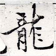 HNG050-0527