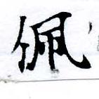 HNG055-0009