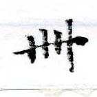 HNG055-0019