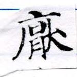 HNG055-0020