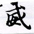 HNG055-0047