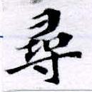 HNG055-0053