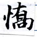 HNG055-0067