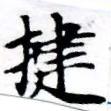 HNG055-0088