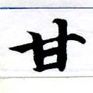 HNG055-0124