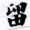 HNG055-0129