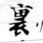 HNG055-0158