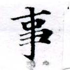 HNG055-0224