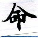 HNG055-0285