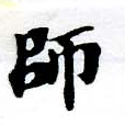 HNG055-0325