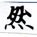 HNG055-0429