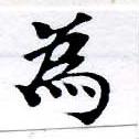 HNG055-0430