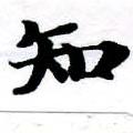 HNG055-0456