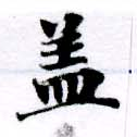 HNG055-0497