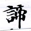 HNG055-0519