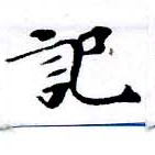 HNG055-0523