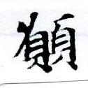 HNG055-0567