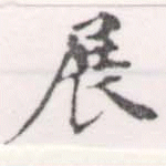 HNG056-0131
