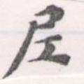 HNG056-0133