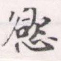 HNG056-0163