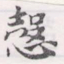 HNG056-0174