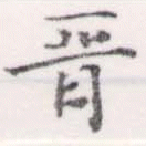 HNG056-0228