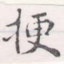 HNG056-0252
