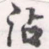 HNG056-0275