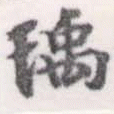 HNG056-0316