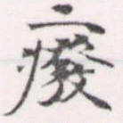 HNG056-0325
