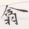 HNG056-0374