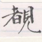 HNG056-0421