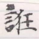 HNG056-0428