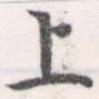 HNG056-0563