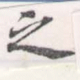 HNG056-0569