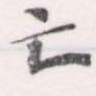 HNG056-0584