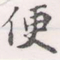 HNG056-0596