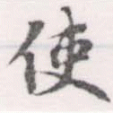 HNG056-0606