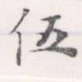 HNG056-0612