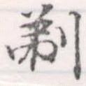 HNG056-0655